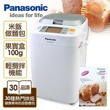 《Panasonic》One Touch全自動操作製麵包機SD-BMS105T