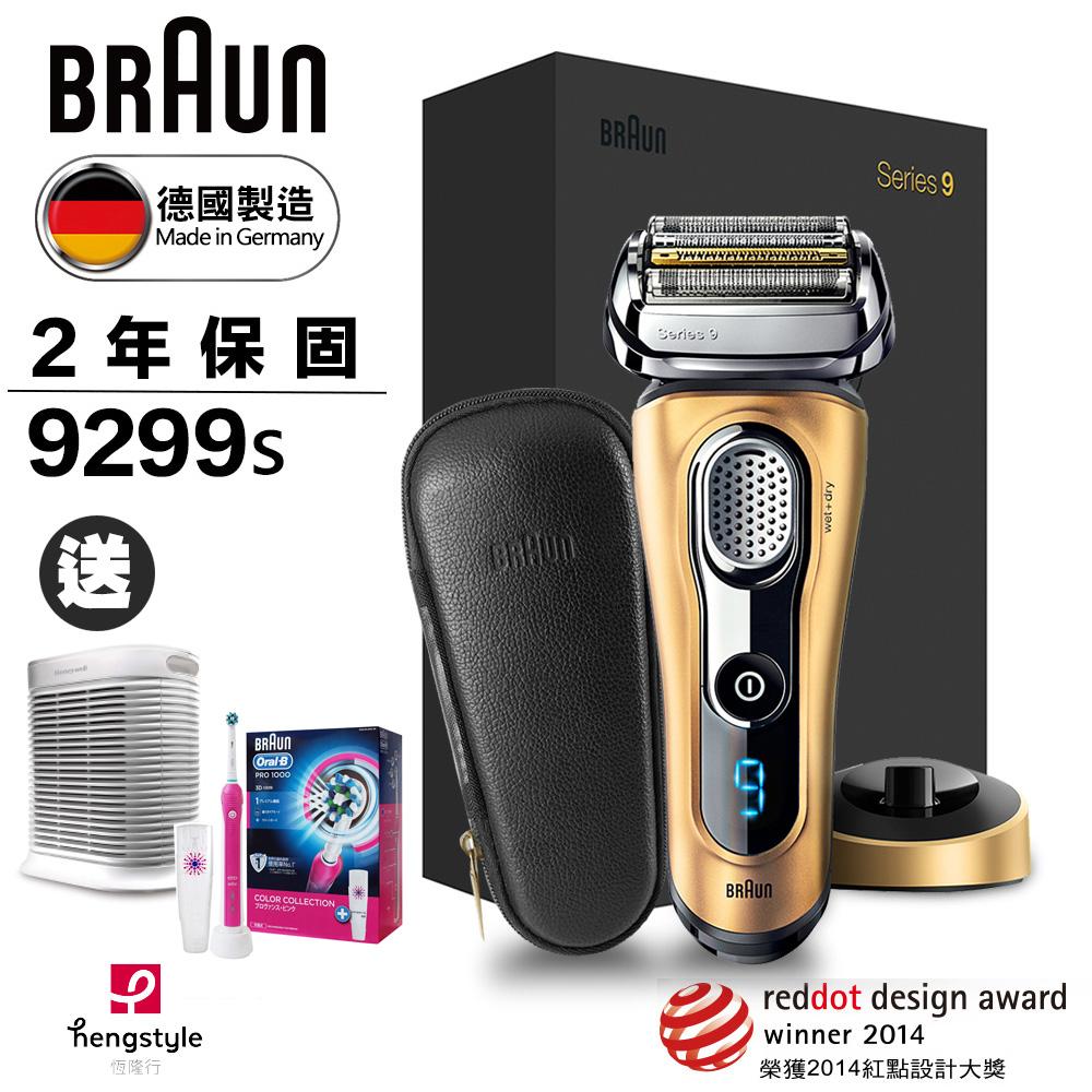 德國百靈BRAUN音波 電鬍刀+Dyson 吸塵器