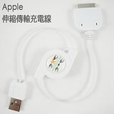 Apple NEW iPad iPad2 iPhone 4 3G 3GS iPod Touch 4 USB CABLE 雙拉伸縮 充電線 傳輸線