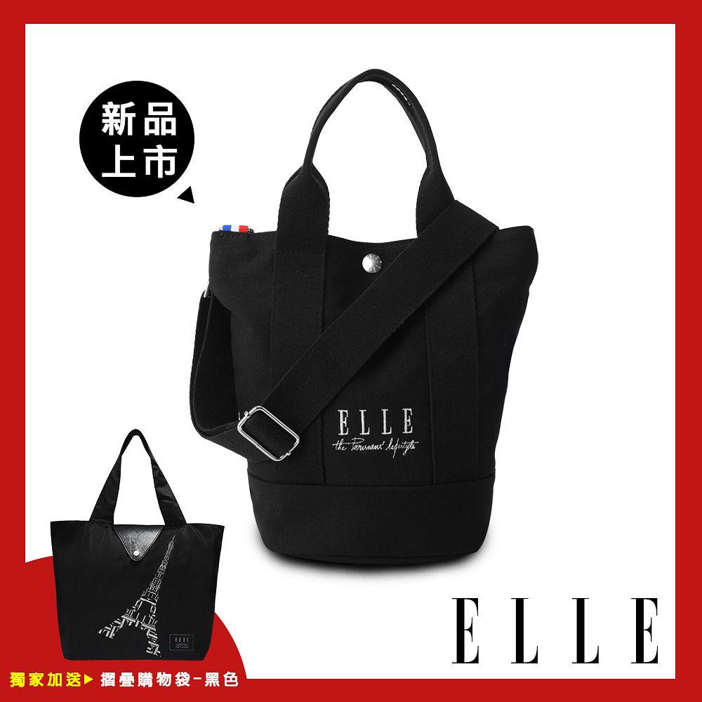 ELLE 周年限定版水桶包+贈巴黎鐵塔包